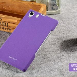 เคส Sony Xperia Z1 SOXZ1-004 เคสแข็งสีม่วง