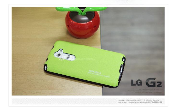 เคสซิลิโคน Lg Optimus G2 LGG2-S002 - Omega Case 8