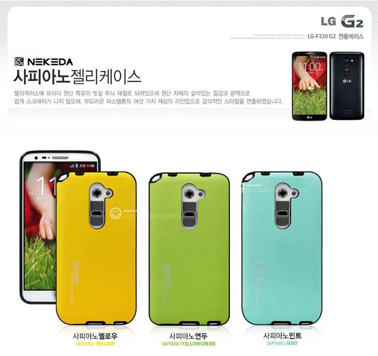 เคสซิลิโคน Lg Optimus G2 LGG2-S002 - Omega Case 9