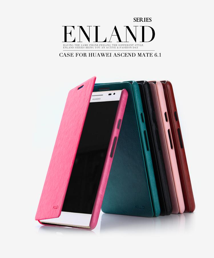 เคสฝาพับ Huawei Ascend Mate HUAM-F004 - Omega Case 1