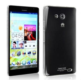 เคสแข็ง Huawei Ascend Mate HUAM-H001 - Omega Case 1