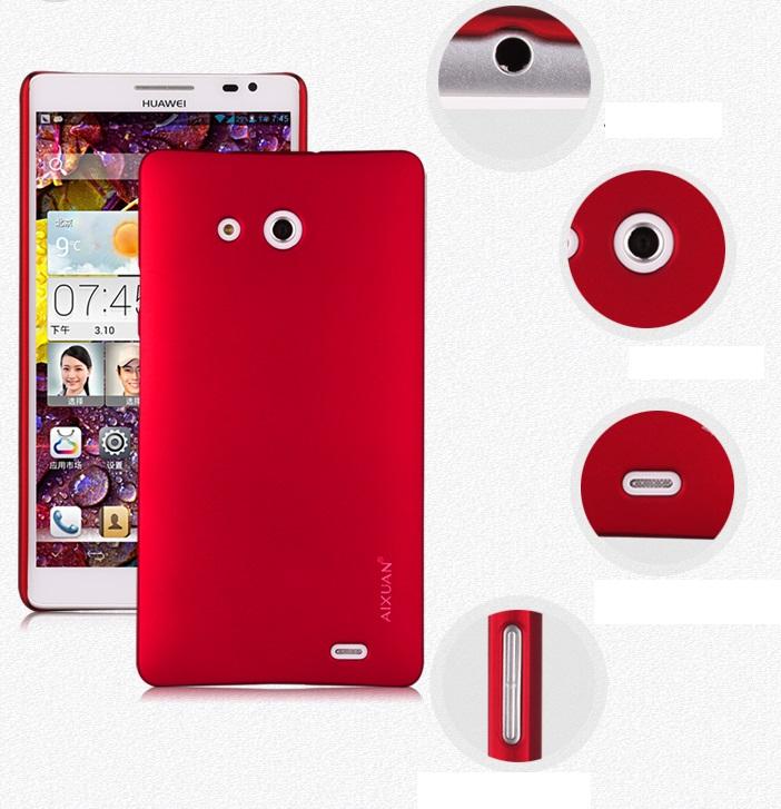 เคสแข็ง Huawei Ascend Mate HUAM-H002 - Omega Case 1
