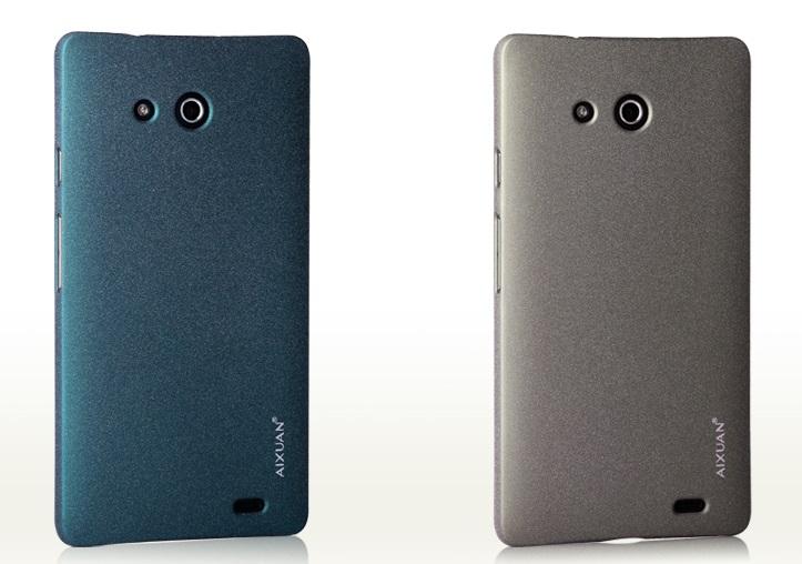 เคสแข็ง Huawei Ascend Mate HUAM-H003 - Omega Case 3