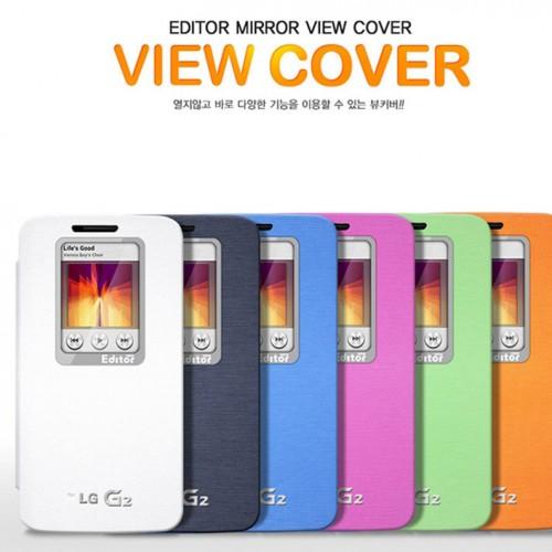 เคส View Cover Lg G2  LGG2-V004 – Omega Case 5