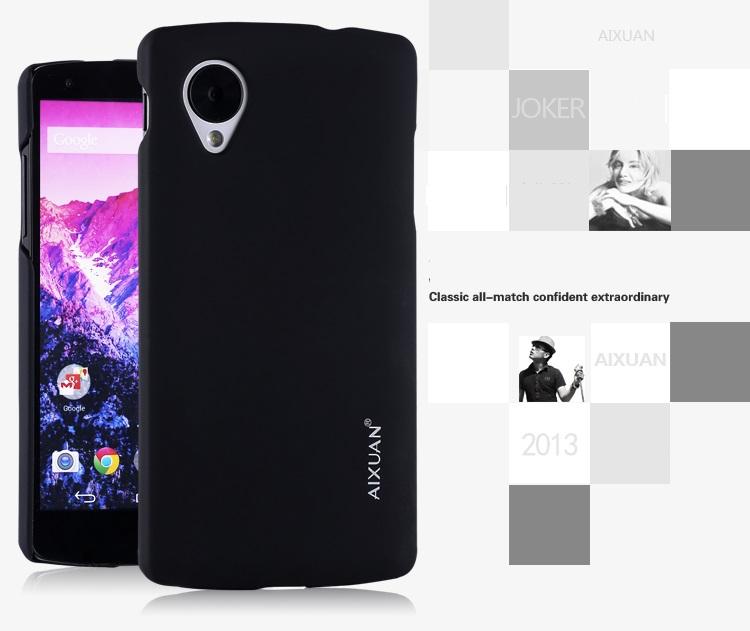 เคสแข็ง Nexus5 NE5-H005 - Omega Case 1