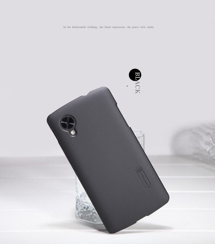 เคสแข็ง Nexus5 NE5-H007 - Omega Case 5