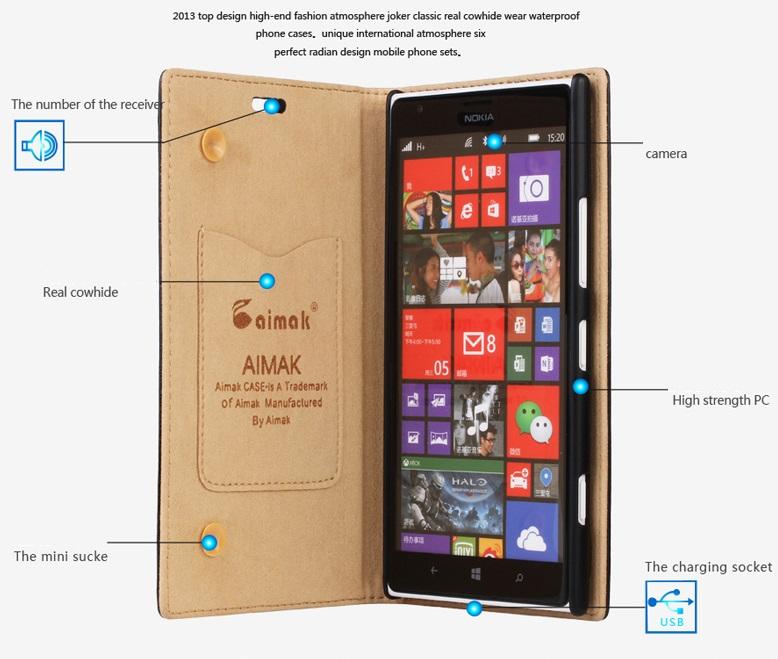 เคสฝาพับ Nokia Lumia 1520 NL1520-F004 - Omega Case 1