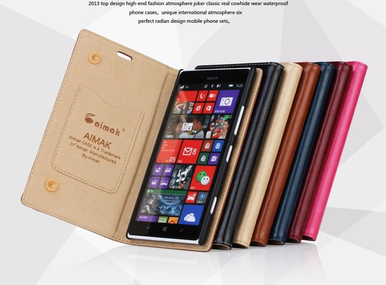 เคสฝาพับ Nokia Lumia 1520 NL1520-F004 - Omega Case 2