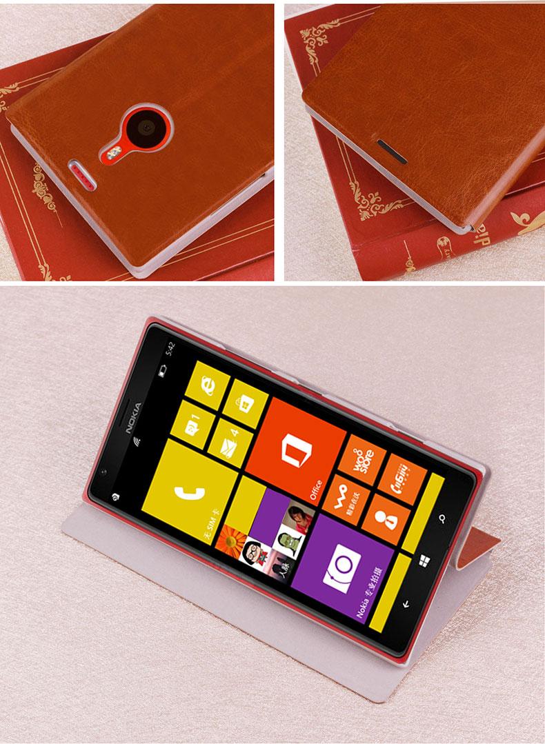 เคสฝาพับ Nokia Lumia 1520 NL1520-F006 - Omega Case 7