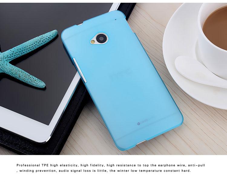 เคสซิลิโคน HTC One รุ่น HONE - H001 - Omega Case 10