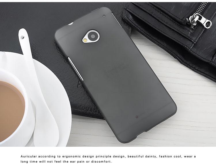 เคสซิลิโคน HTC One รุ่น HONE - H001 - Omega Case 13