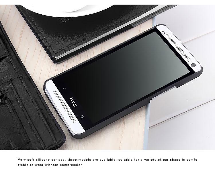 เคสซิลิโคน HTC One รุ่น HONE - H001 - Omega Case 14