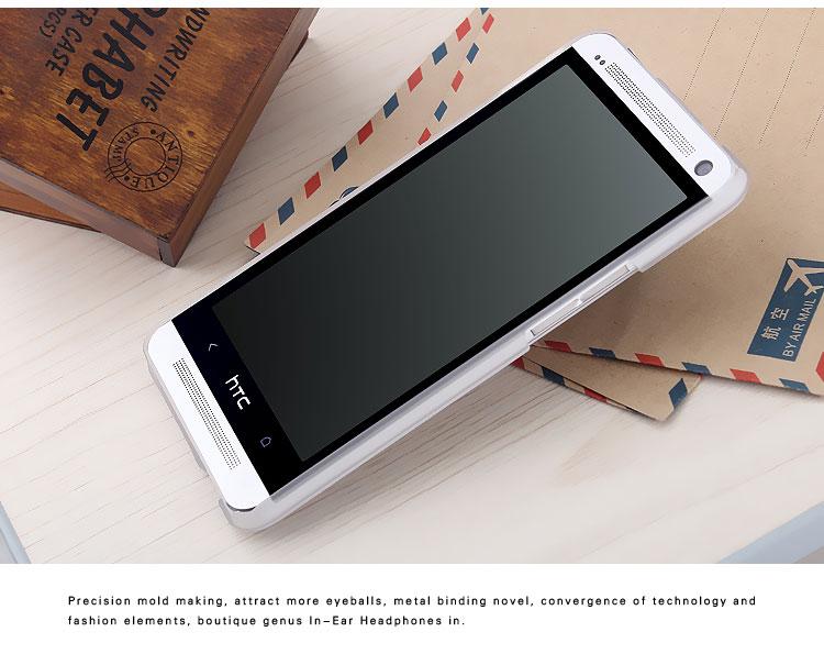 เคสซิลิโคน HTC One รุ่น HONE - H001 - Omega Case 16