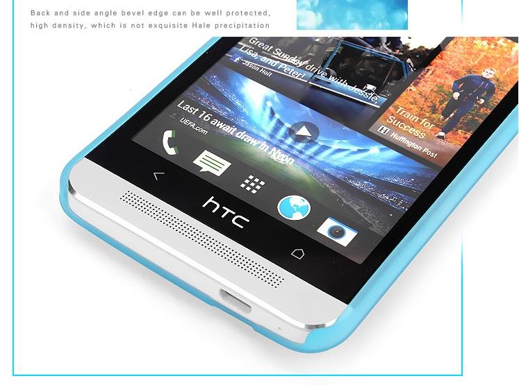 เคสซิลิโคน HTC One รุ่น HONE - H001 - Omega Case 4