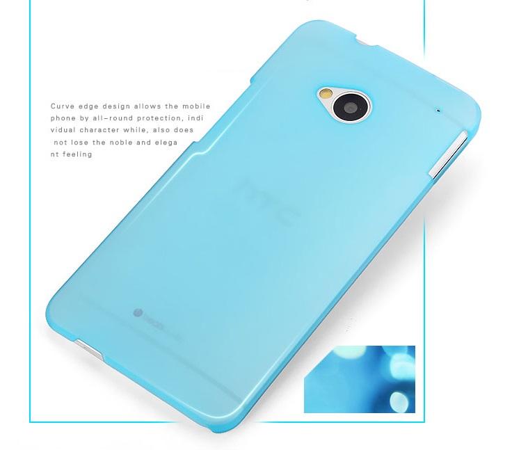 เคสซิลิโคน HTC One รุ่น HONE - H001 - Omega Case 5