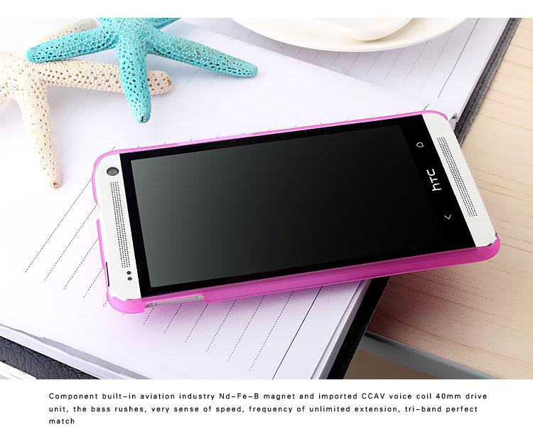 เคสซิลิโคน HTC One รุ่น HONE - H001 - Omega Case 7