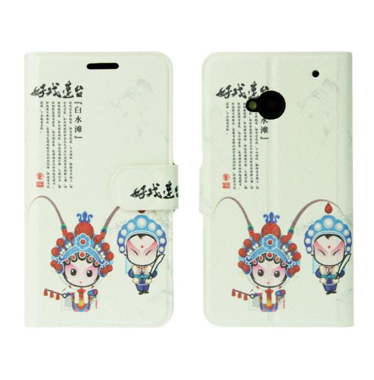 เคสฝาพับ HTC One รุ่น HONE - F001 - Omega Case 7