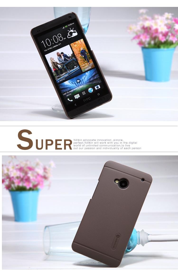 เคสฝาพับ HTC One รุ่น HONE - H006 - Omega Case (2)