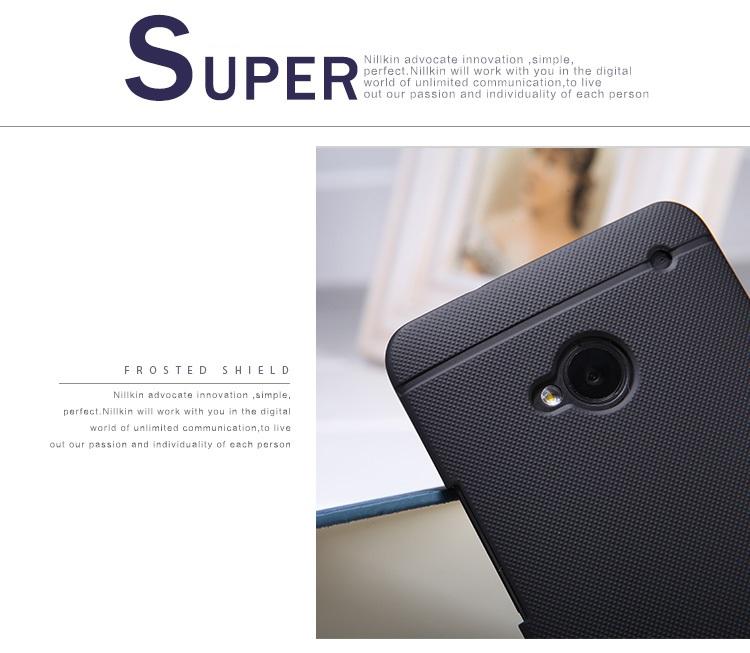 เคสฝาพับ HTC One รุ่น HONE - H006 - Omega Case (7)