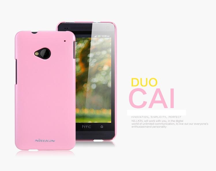 เคสฝาพับ HTC One รุ่น HONE - H007 - Omega Case 1 (15)