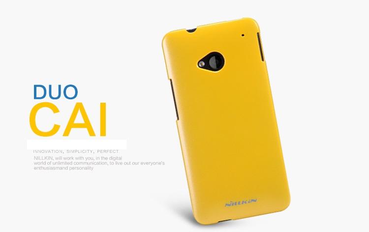 เคสฝาพับ HTC One รุ่น HONE - H007 - Omega Case 1 (3)