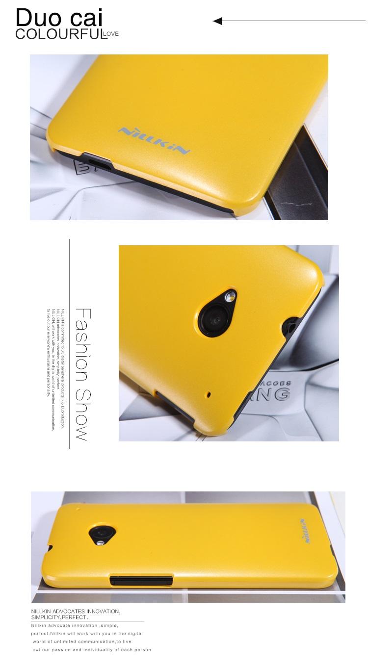เคสฝาพับ HTC One รุ่น HONE - H007 - Omega Case 1 (7)