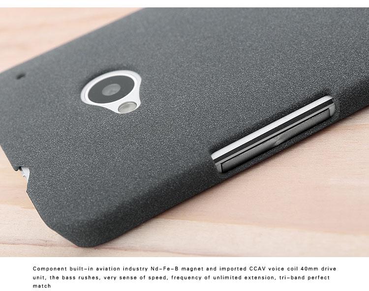 เคสแข็ง HTC One รุ่น HONE - H002 - Omega Case 14