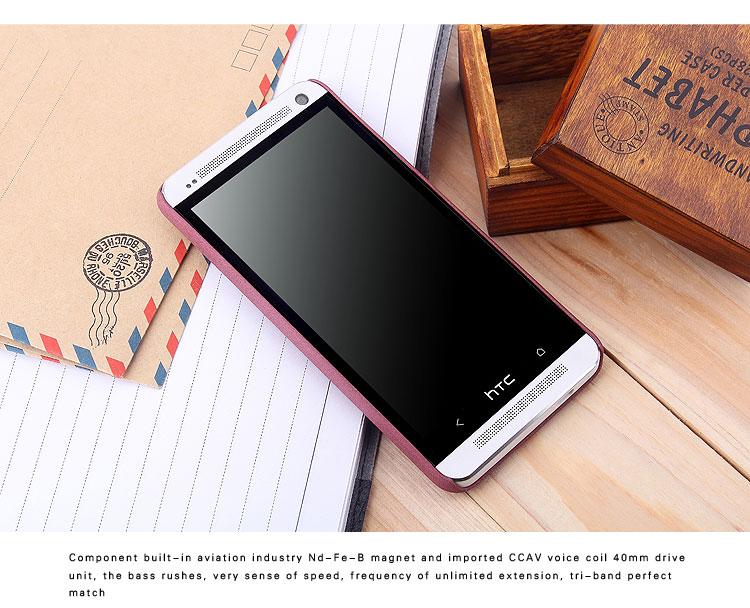 เคสแข็ง HTC One รุ่น HONE - H002 - Omega Case 8