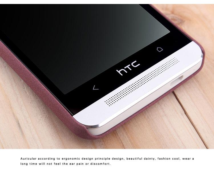 เคสแข็ง HTC One รุ่น HONE - H002 - Omega Case 9