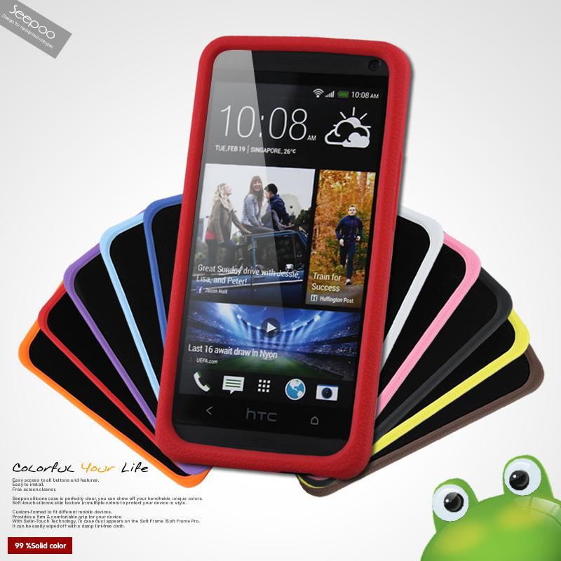 เคสแข็ง HTC One รุ่น HONE - H008 - Omega Case (1)