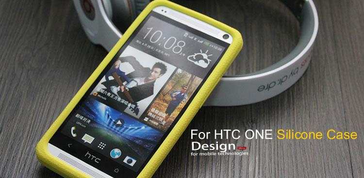 เคสแข็ง HTC One รุ่น HONE - H008 - Omega Case (13)