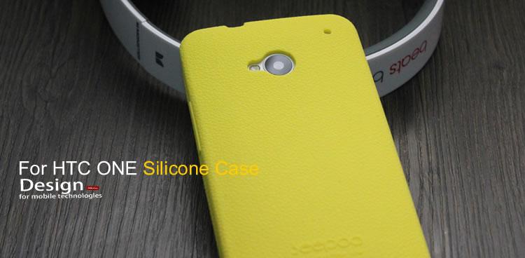 เคสแข็ง HTC One รุ่น HONE - H008 - Omega Case (14)