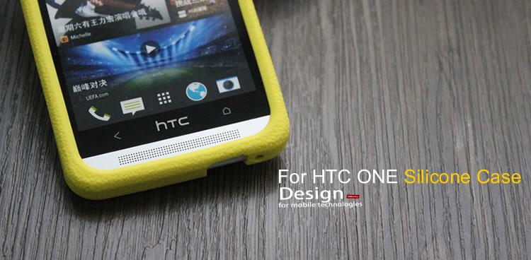 เคสแข็ง HTC One รุ่น HONE - H008 - Omega Case (15)