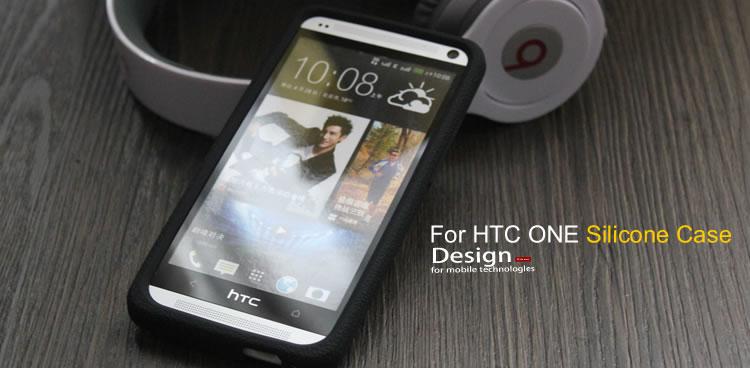 เคสแข็ง HTC One รุ่น HONE - H008 - Omega Case (18)