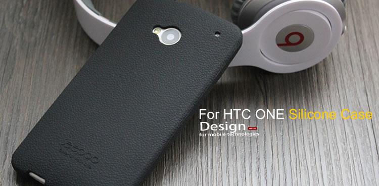 เคสแข็ง HTC One รุ่น HONE - H008 - Omega Case (20)
