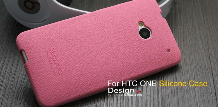 เคสแข็ง HTC One รุ่น HONE - H008 - Omega Case (24)