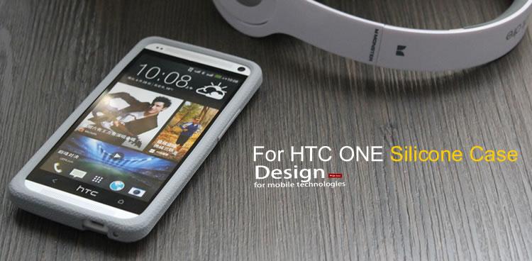 เคสแข็ง HTC One รุ่น HONE - H008 - Omega Case (3)
