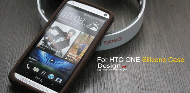เคสแข็ง HTC One รุ่น HONE - H008 - Omega Case (33)