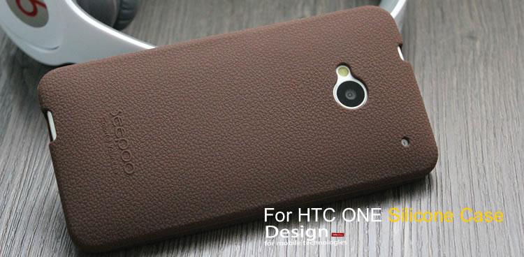 เคสแข็ง HTC One รุ่น HONE - H008 - Omega Case (35)