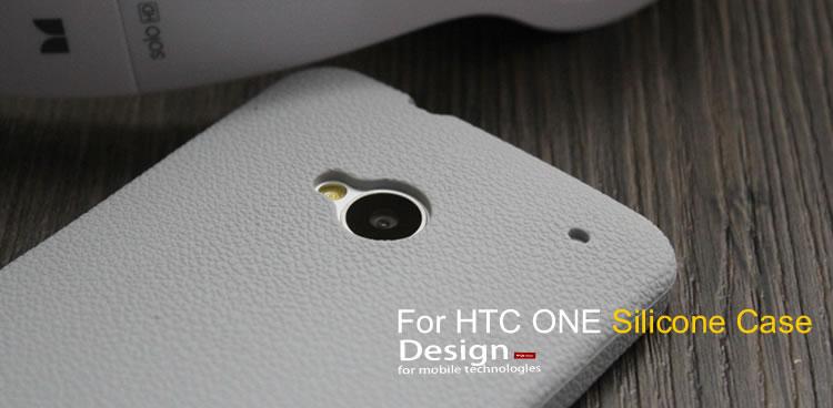 เคสแข็ง HTC One รุ่น HONE - H008 - Omega Case (4)