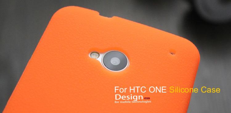 เคสแข็ง HTC One รุ่น HONE - H008 - Omega Case (48)