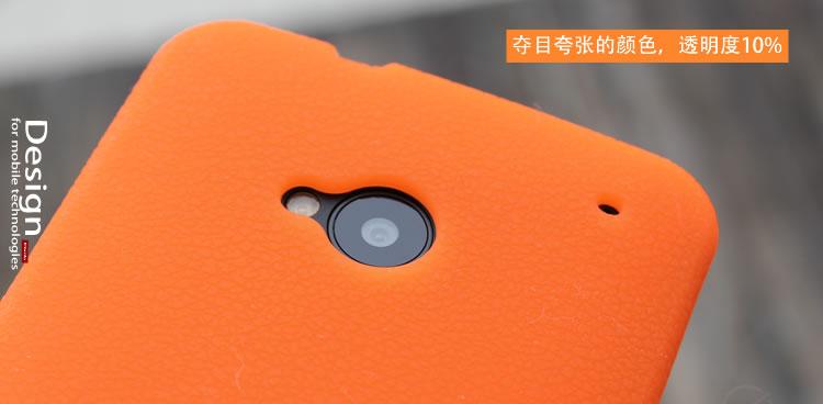 เคสแข็ง HTC One รุ่น HONE - H008 - Omega Case (51)