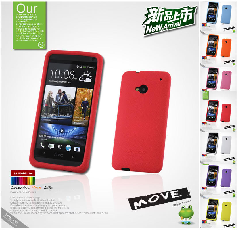 เคสแข็ง HTC One รุ่น HONE - H008 - Omega Case (52)