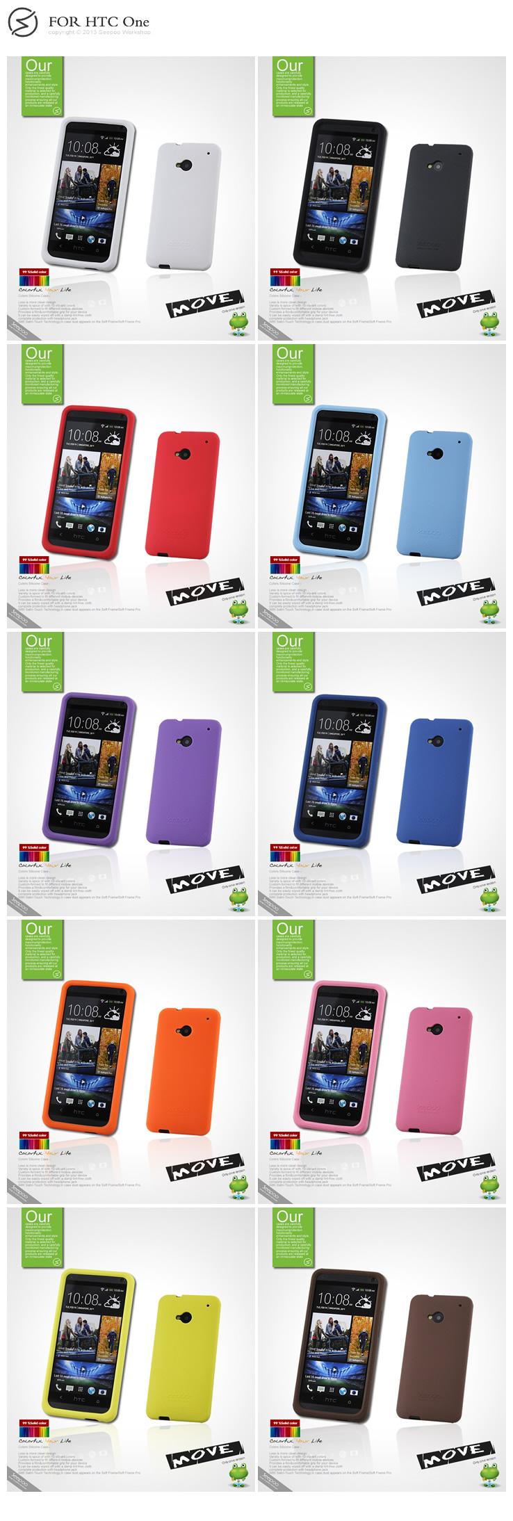 เคสแข็ง HTC One รุ่น HONE - H008 - Omega Case (53)