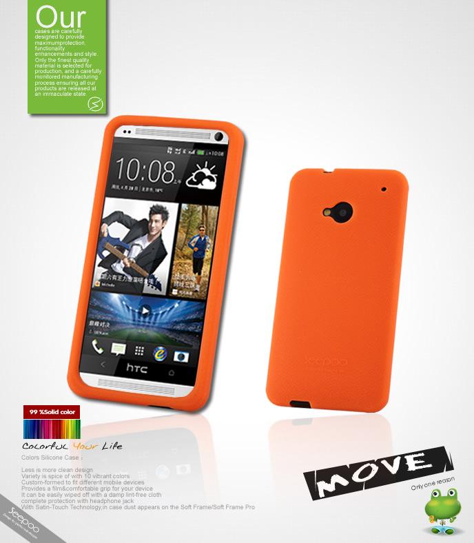 เคสแข็ง HTC One รุ่น HONE - H008 - Omega Case (54)