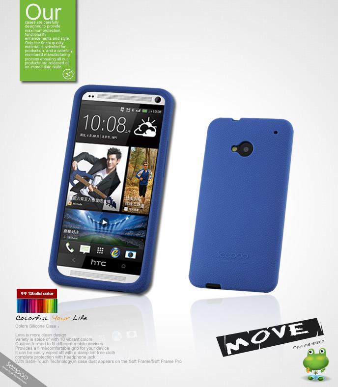 เคสแข็ง HTC One รุ่น HONE - H008 - Omega Case (56)