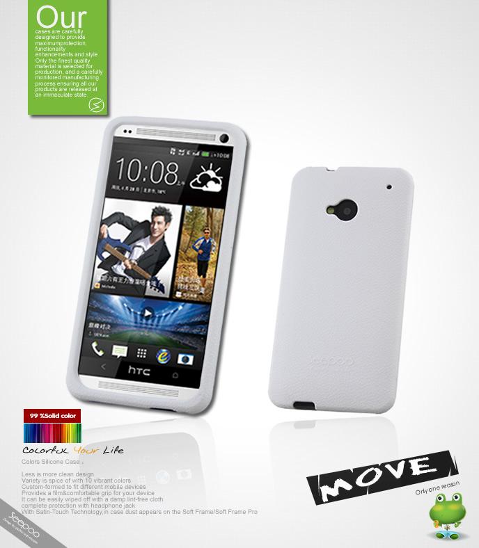 เคสแข็ง HTC One รุ่น HONE - H008 - Omega Case (57)