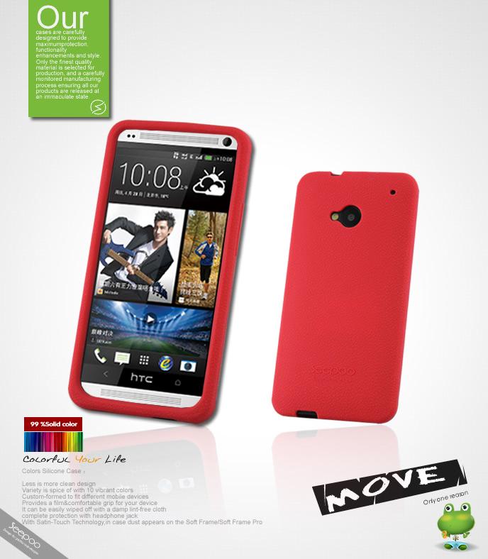 เคสแข็ง HTC One รุ่น HONE - H008 - Omega Case (58)
