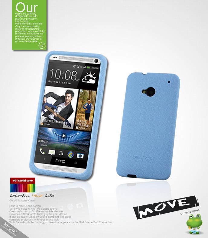 เคสแข็ง HTC One รุ่น HONE - H008 - Omega Case (59)