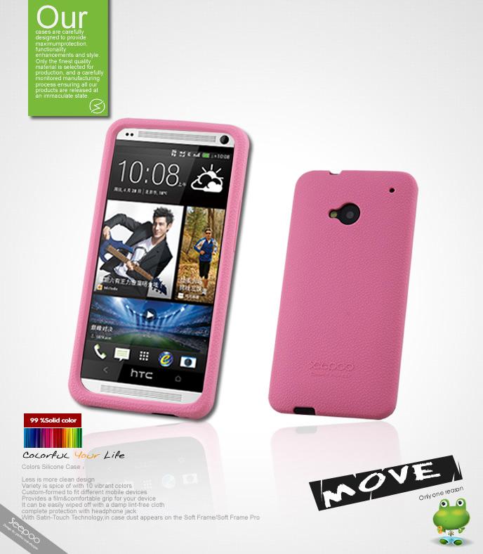 เคสแข็ง HTC One รุ่น HONE - H008 - Omega Case (60)